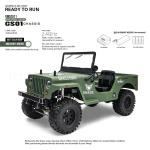 GMade GMA52011 Military Sawback 4 LS RTR 4WD Off- Road Vehicle 1/10th Scale w/ GS01 Chassis